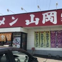 32杯目 山岡家 手稲店
