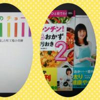 本も情報(*^^*)