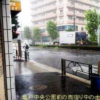 1702・まさかの雨