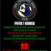 中国ハッカー集団 韓国へ戦争宣言