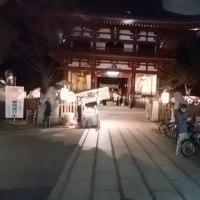 2016年11月29日 火曜日 目黒不動尊「縁日」