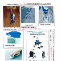 在宅在宅酸素療法者・HOT・広島県給付事業。