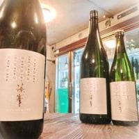 『篠峯 Branc 山田錦 純米 無濾過生原酒』