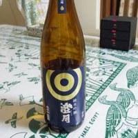 秋田県の酒「大平山 澄月」を飲んだ