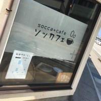 socca+cafe(ソッカフェ)@富山