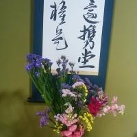 5月の花( NO.6)