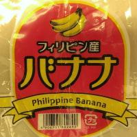コンビニで熟れたフィリピンバナナが売れる時代>ドゥテルテ大統領の魔術