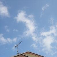 雲の写真1