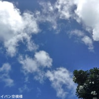 06月23日@サイパンの西空'17