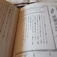 初体験 リッジモント・ハイ(212)