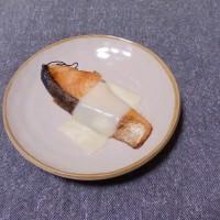 つまみ 銀鮭チーズ