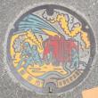 飯田市千栄の貯水槽の蓋