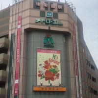 後楽園駅(1)