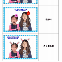 東佐井寺 文化祭 パソコンクラブ!!
