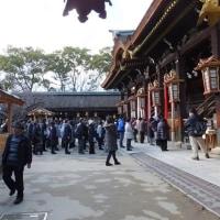 京都の四季の風景  節分の京都 その2 北野天満宮 2017年2月3日