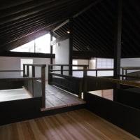 日本の美を伝えたい―鎌倉設計工房の仕事 219