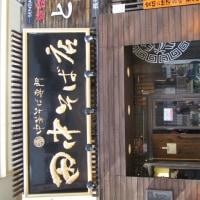 長町の田中そば店
