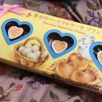 パステルの焼き菓子