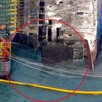 徹夜作業の末に24日午前6時45分、船尾左側のランプウェイは切断された。検証する機会が?