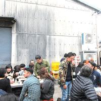 久礼・西岡酒造蔵開放【其の参】