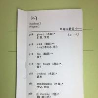 中学英単語、英文法ドリル