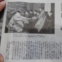 能楽・淀川長治・銀河・六甲山 2017.03.10 「297」