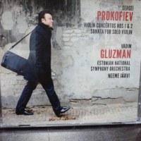 グルーズマンのプロコフィエフ