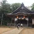冨木八幡神社勧請800年祭