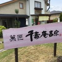 カレー部 in 奈良
