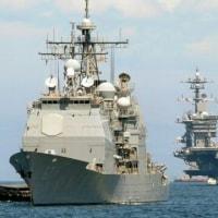 北朝鮮、米空母を「1発で撃沈」と威嚇 日米共同訓練に反発
