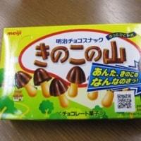 「つい変な食べ方をしてしまうお菓子ランキング」を実際にやってみた!!