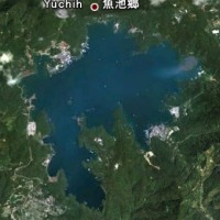 google earthで見る台湾・日月譚