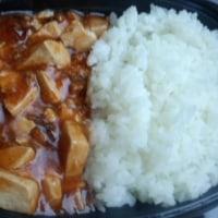 田端最強のラーメン 巧家が持ち帰りカレーライス 200円(税込み)麻婆豆腐丼