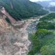 悲惨な北九州の豪雨災害