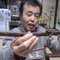 三種の神器の一つ、真正天叢雲剣を所有する 勝信貴かつのぶたか氏(鹿児島県徳之島)