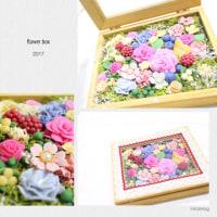 新作flowerbox
