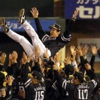 ありがとう、福岡ソフトバンク・ホークス!
