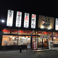 小倉北区井掘の「味噌ラーメン 鈴屋」