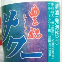 4/24-25 太刀魚、チリコンカン