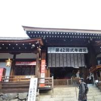 京都・大阪 深夜バスの旅