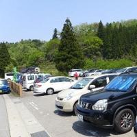 2017/04/30(日) 城ケ平山、人がいっぱい