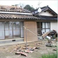 鳥取県中部地震