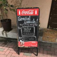 西荻窪ランチ 『PIZZA GINA』 ・・・3段活用!??