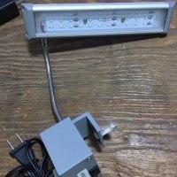 中古コトブキ小型水槽用LEDライトパワーショットミニ