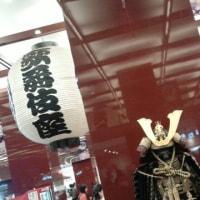 歌舞伎をみた件