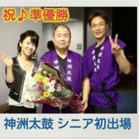 福岡県ジュニア・シニアコンクール終了♪