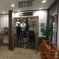 道の駅「湯の香しおばら」(栃木県)