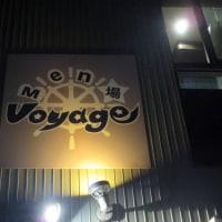 2016/10/19 麺場 voyage@京急蒲田(治部煮中華そば)