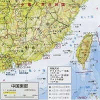 中国が台湾を併呑して、台湾に軍事基地をつくれば、台湾はたちまち中国の