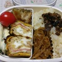 2/10 今日のお弁当